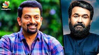 ലാലേട്ടൻന്റെ വളരെ സ്റ്റൈലൻ അപ്പിയറൻസ് ആണ് ലുസിഫെറിൽ   Prithviraj Interview   Mohanlal   9 Movie