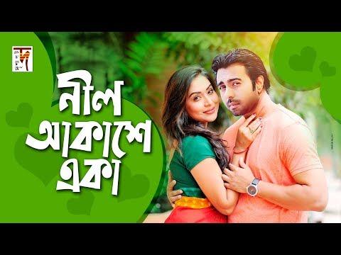 Bangla Romantic Natok | Nil Akashe Aka | HD1080p | ft Apurbo, Momo | 2018