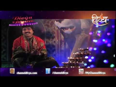 Koi Dukh Hai | Jyoti Prakash Sharma | Channel Divya