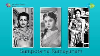 Sampoorna Ramayanam   Indru Poi Naalai song