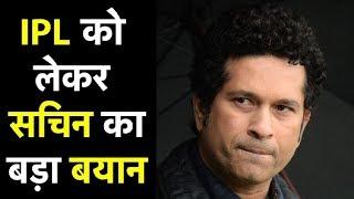 Sachin Tendulkar on workload management during IPL 2019| Sports Tak