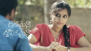 Gatamyna Gnapakamyna Short Film 2015 | OneVision Presents | Lakshmi Lohith P | Baloo Spicy
