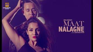 Maat Nalagne Shiva Pariyar/Priyanka karki Official Video 2018