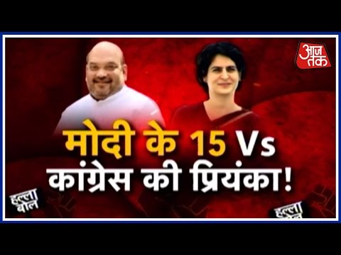 Halla Bol: Congress Hopes For A Priyanka Gandhi Push In Uttar Pradesh