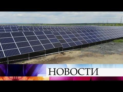 В Самарской области заработала мощная солнечная электростанция.