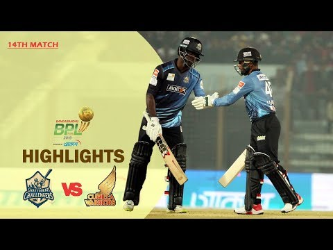 Chattogram Challengers Vs Cumilla Warriors Highlights | 14th Match |Season 7|Bangabandhu BPL 2019-20