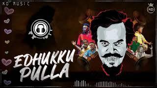 EDHUKKU PULLA 💞 8D SONG 🎧 || BASS BOOSTED🔥|| ANTHONY DAASAN || TAMIL || FOLK_SONG GANA SONG