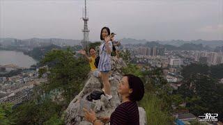 Download lagu 广西柳州马鞍山,登上山顶那一刻,顿时感觉天开了