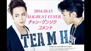 2014 10 13 U.K.BEAT FLYER グンちゃんコメント