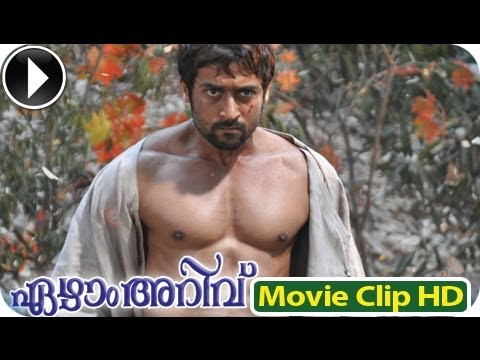 Malayalam Full Movie 2014 - 7Aum Arivu - Super Climax Scene [HD]
