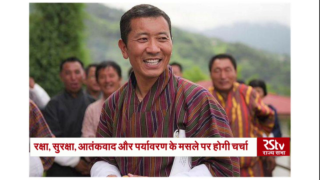what to expect in bhutan