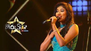 Walakulaka Pawennata - වලාකුලක පාවෙන්නට | Anjula Sithari | Hiru Star EP 48 Thumbnail