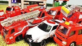 踏切 線路 アニメーション 消防車がガソリンスタンドの火事を消すよ!はたらくくるま 消防車がいっぱい出てくる子供向け、幼児向け動画 トミカ ミニカー Gizmone