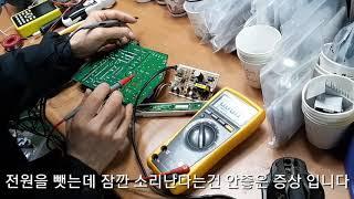 에어컨 PCB 기판 만…