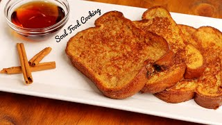 Cinnamon French Toast Re¢ipe - How to Make the Best French Toast