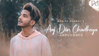 Aaj Din Chadheya - Unplugged | Manish Manral | Love Aaj Kal | Music Prod. Gray