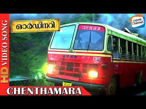 Chenthamara | Title Song | ORDINARY | New Malayalam Movie Video Song | Vidya Sagar | Kunchacko Boban