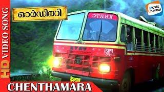 Download Hindi Video Songs - CHENTHAMARA | ORDINARY | VIDEO SONG