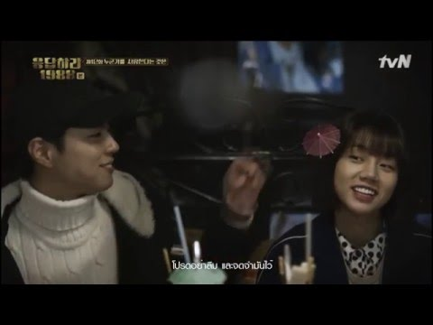 [THAISUB] Kihyun - As time goes ( Reply1988 OST part9 ) Mp3