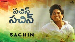 Sachin Anthem    Official Video   Sachin A Billion Dreams   Sachin Tendulkar   A R Rahman