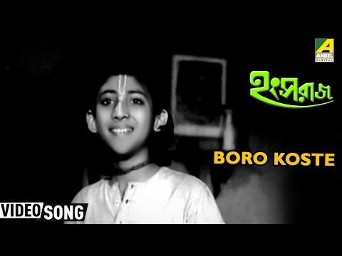 Boro Koste Bengali Movie Hansraj In Bengali Movie Song