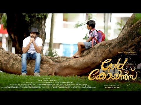 """Illillam song from the movie """"Gold Coins"""""""