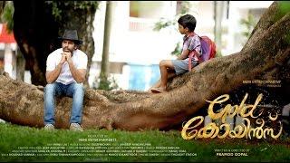 Illillam   Gold Coins   Video Song   P.S.Rafeeque   Ouseppachan   Sunny Wayne   Pramod Gopal