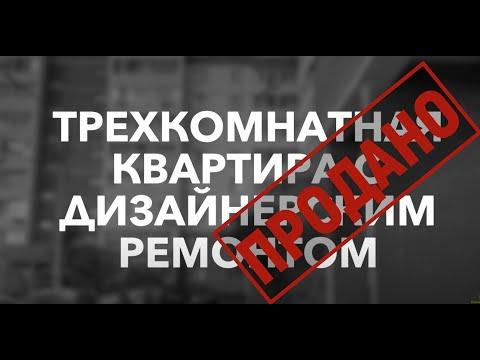 Продажа трехкомнатной квартиры в Жуковском ул.Гризодубовой    АГЕНТСТВО НЕДВИЖИМОСТИ ЛЮБИМЫЙ ГОРОД