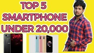 Top 5 smartphone under 20,000