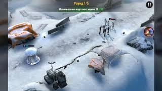 Прохождение тактических испытаний в игре Звёздные войны арена силы