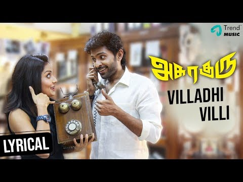 villadhi villi song lyrics asura guru film