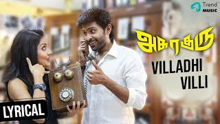 Asuraguru Tamil Movie | Villadhi Villi Lyric Video | Vikram Prabhu | Mahima | Kabilan Vairamuthu