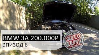 видео Точная проверка температуры охлаждающей жидкости BMW e46