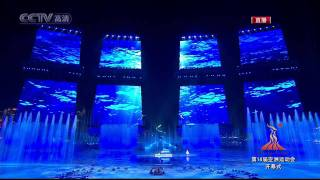 2010 Asian Games Opening Ceremony: Performance by Lang Lang and Zhang Ziyi