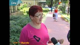 Сочинцы не знают значения цветов российского триколора(, 2011-08-22T15:50:37.000Z)