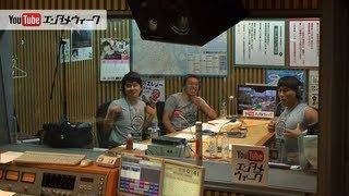 9.21 SAT オードリーのオールナイトニッポン w/藤原麻里菜
