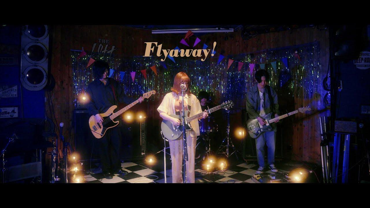 レイラ - Flyaway!  (Music Video)
