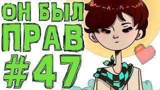 Lp. #Искажение Майнкрафт #47 АПОКАЛИПСИС БЛИЗКО!