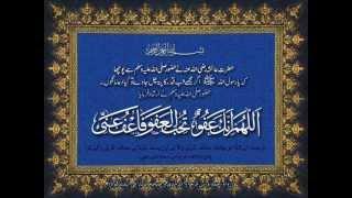 QURAN BEAUTIFUL SURAT SURAH FATHIA 4 QUL