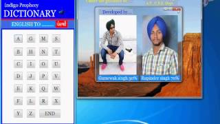 english to punjabi Dictionary by Gursewak Singh