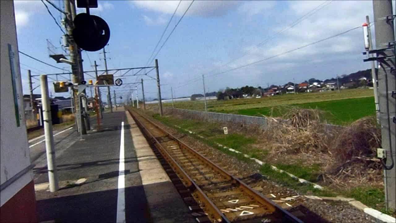 伯備線 岸本駅 3/20 - YouTube
