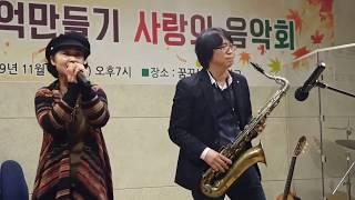 안원희님 , 전혜경님 2 (사)한국생활음악협회 제3회 …