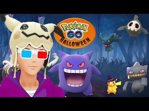 Pokémon GO Lure Party & Costume Contest at Pier 39 in San Francisco!