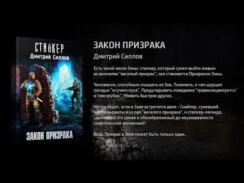 Книги серии Кремль 2222 - читать онлайн, скачать FB2