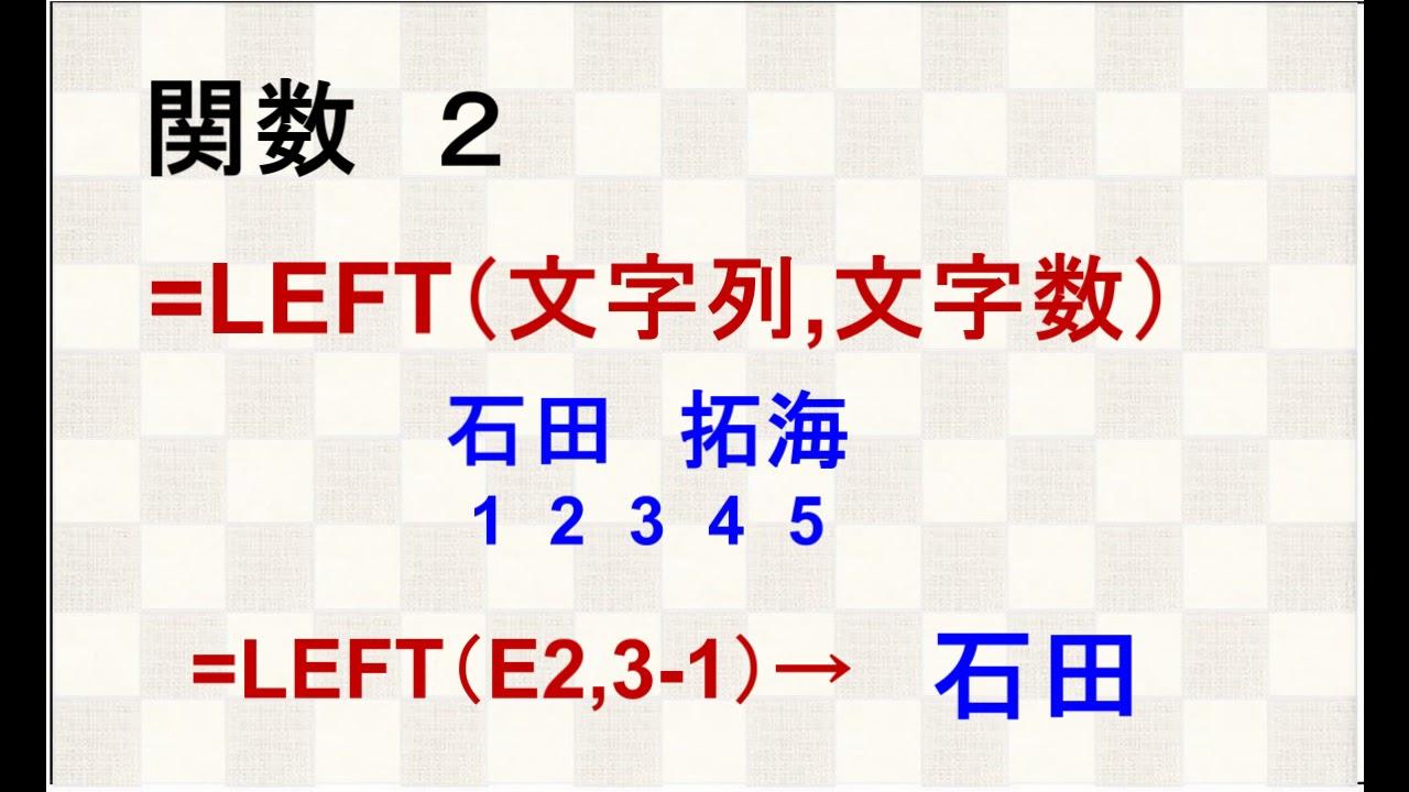 [#097] 文字列(操作)関数とローマ字変換関数。 「フラッシュフィル」が便利な時もある。