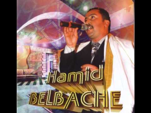 hamid belbeche 2009