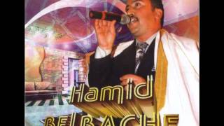 Hamid Belbeche-Anchoufek amssa wa sbah