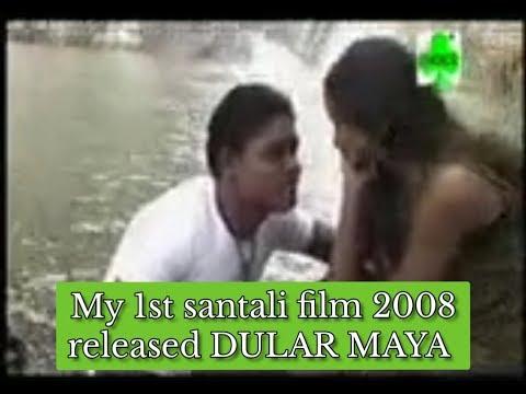 Santhali Film Video Songs #dular Maya #