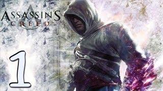 Прохождение Assassin's Creed: 1я часть(, 2012-05-17T19:00:34.000Z)