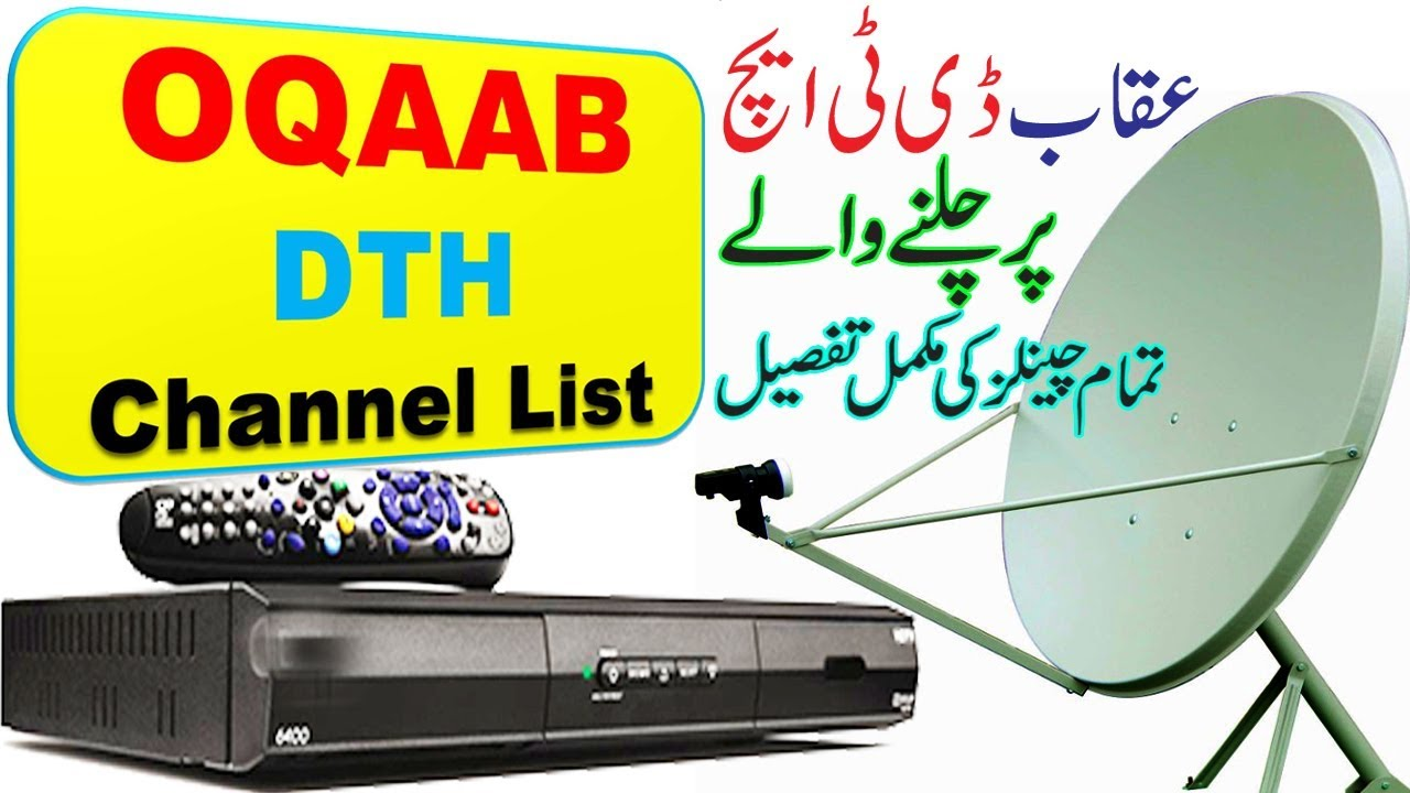 OQAAB DTH Channel List With Full Information  : LightTube